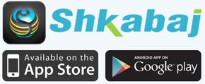 Shkarko Aplikacionin per te ndjekur RTV ISLAM ne Iphone ose Android